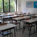 Non va il riscaldamento della scuola San Simplicio di Olbia: rimandati a casa i bambini